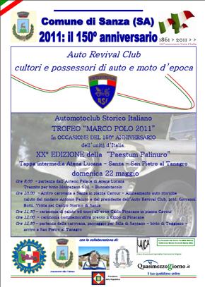 """XX° EDIZIONE della """"Paestum Palinuro""""  Tappa intermedia Atena Lucana - Sanza - San Pietro al Tanagro"""